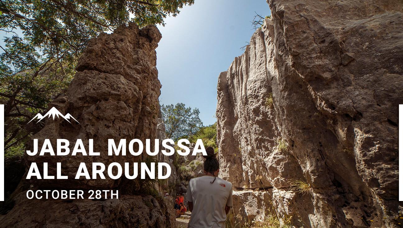 Jabal Moussa All Around